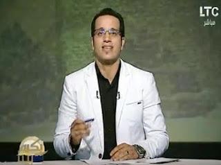 برنامج بكرة بينا 4-8-2017 مع محمد جودة