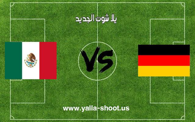 بث مباشر مباراة مصر وروسيا اليوم 19-6-2018 بطولة كأس العالم 2018