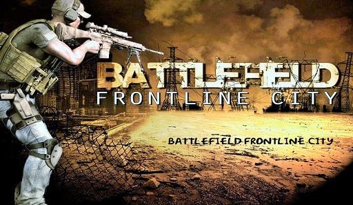 نتيجة بحث الصور عن Battlefield Frontline 2