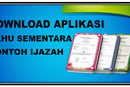 Download Aplikasi SKHU Jenjang SD/Mi SKHU SMP/Mts SKHU SMA/SMK Terbaru