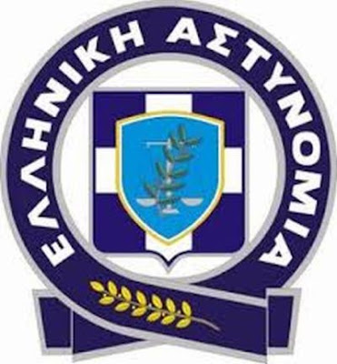 Αποτέλεσμα εικόνας για agriniolike αστυνομίκο δελτίο