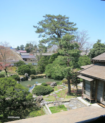 garden, Niigata