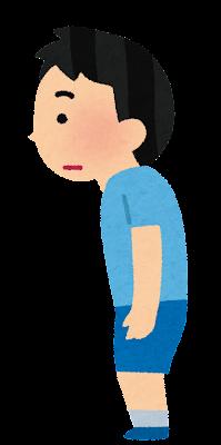 姿勢の悪い男の子のイラスト