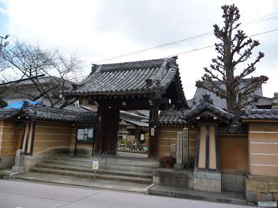 高野山真言宗興徳寺