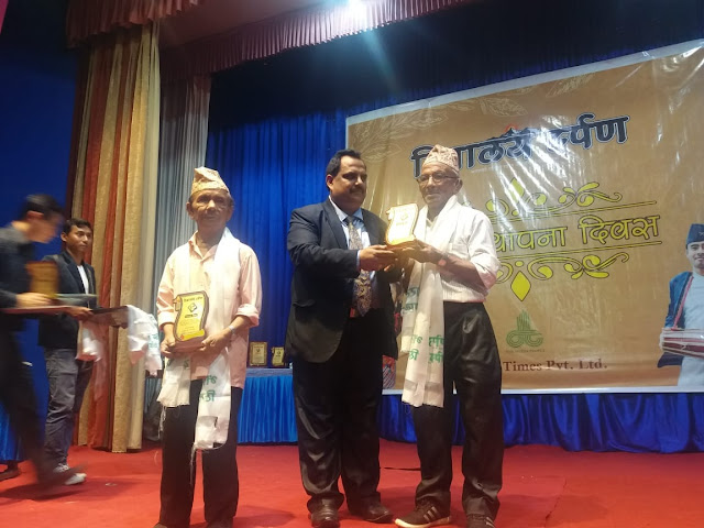 Paper vendor JP Chhetri, Birbahadur Budathoki felicitated by Himalayadarpan