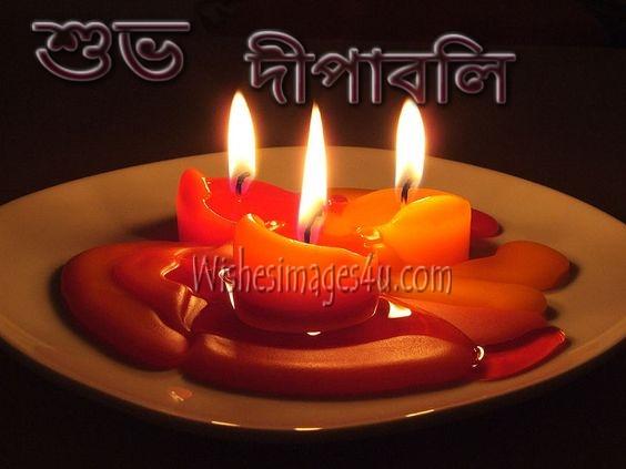 শুভ দীপাবলি বাংলা ফটো - Subho Dipaboli Photo, Subho Deepaboli Bangla Wishes Photo