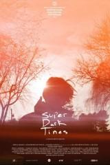 Super Dark Times 2017 - Legendado