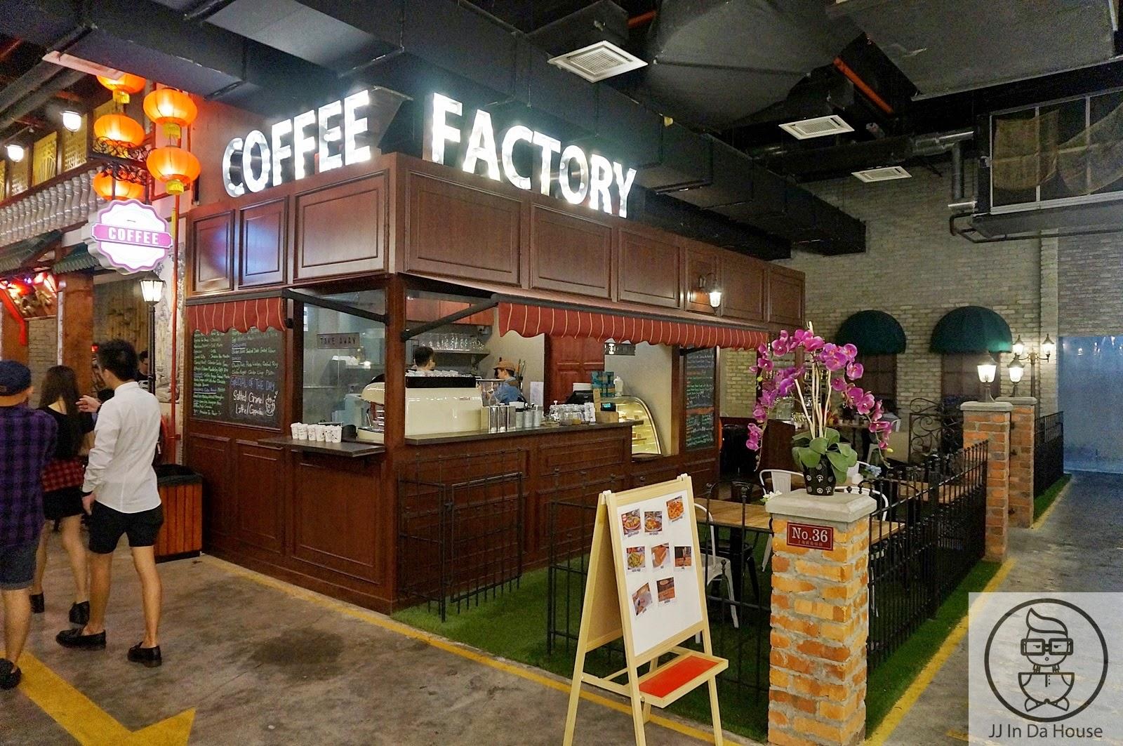 JJ IN DA HOUSE: Coffee Factory Malaysia @ Grand Shanghai
