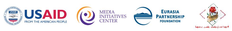 Մարտունի ինֆոտունը հայտարարում է Մեդիագրագիտություն- Քննադատական մտածողության դասընթաց