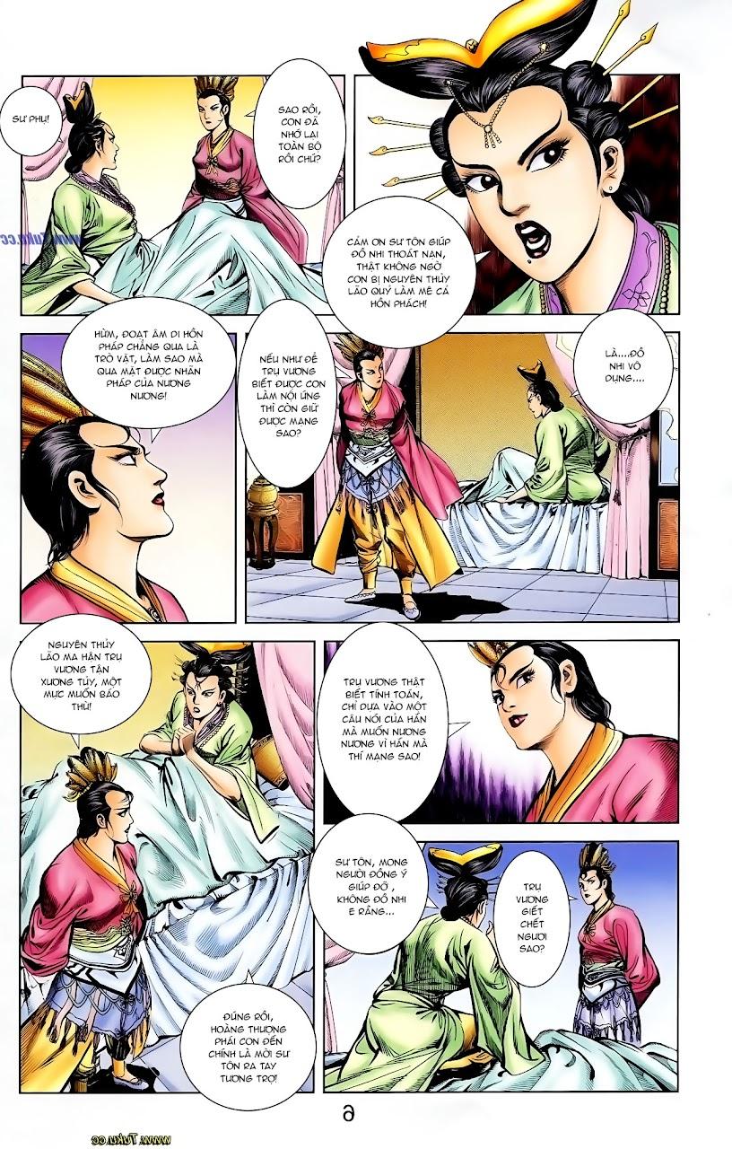 Cơ Phát Khai Chu Bản chapter 112 trang 14