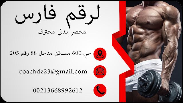 تصميم بطاقة زيارة إحترافية و الملف الكامل مقدم لكم مني Photoshop Tutorial
