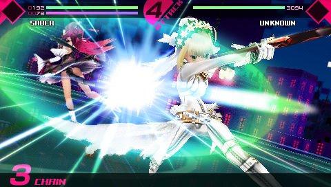 Fate/Extra CCC Screenshot