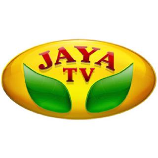 تردد قناة جايا تي في