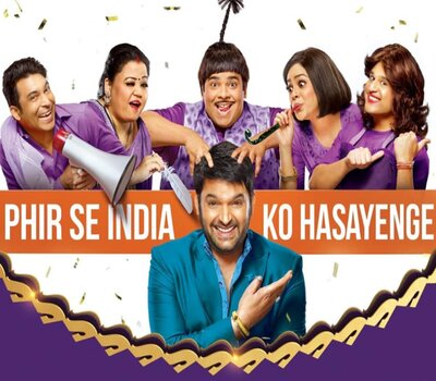 The Kapil Sharma Show S02 7 July 2019 Full Show Download HDTV HDRip 480p