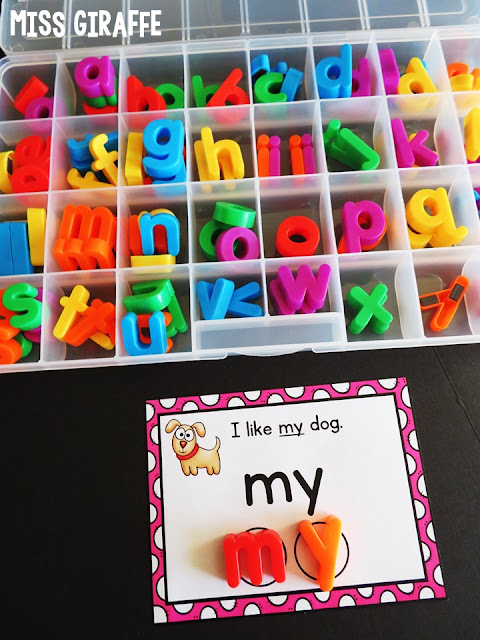 Building sight words activities that are so much fun with alphabet magnet letters and other fun ideas