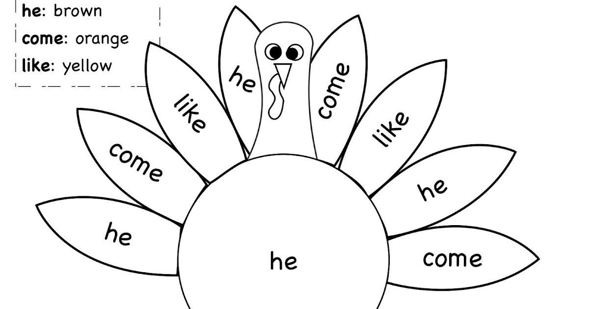 Kinder Learning Garden: November Sight Word Freebie