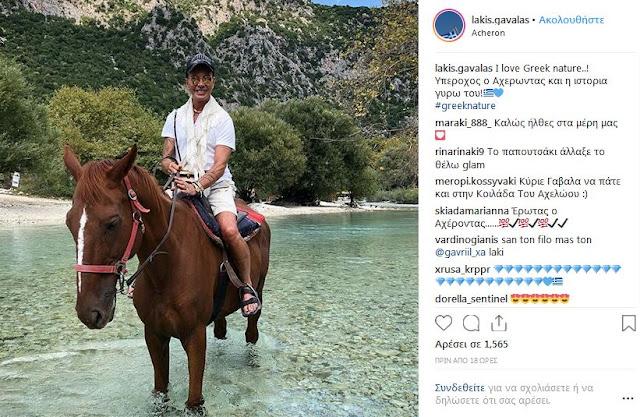 Ο Λάκης Γαβαλάς ιππεύει στον Αχέροντα