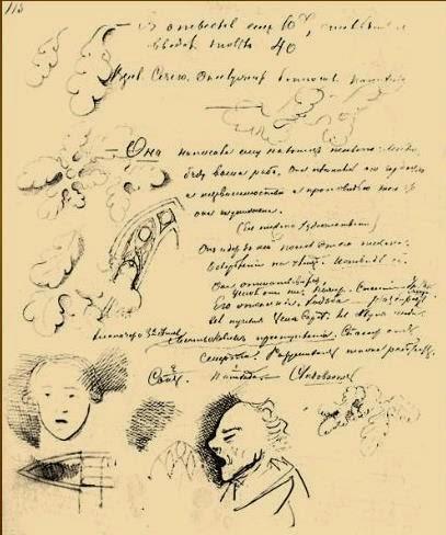 Dostoevskij-o-romane-Prestuplenie-i-nakazanie-citaty