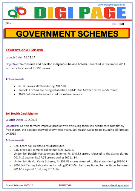 DP | Government Schemes | 14 - July - 17