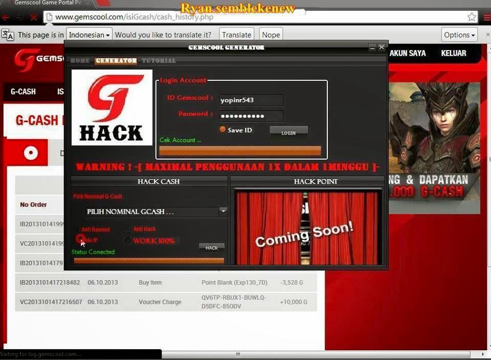 cheat gcash generator 2014