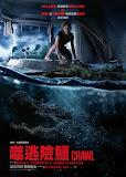 噬逃險鱷/鱷魔(Crawl)poster