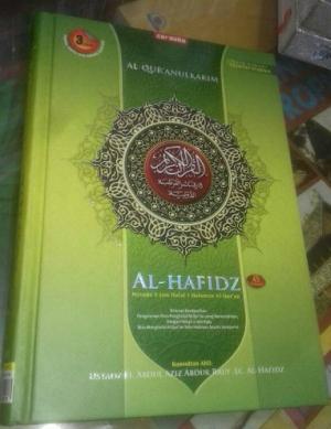 Jual Al Quran Hafalan Cordoba
