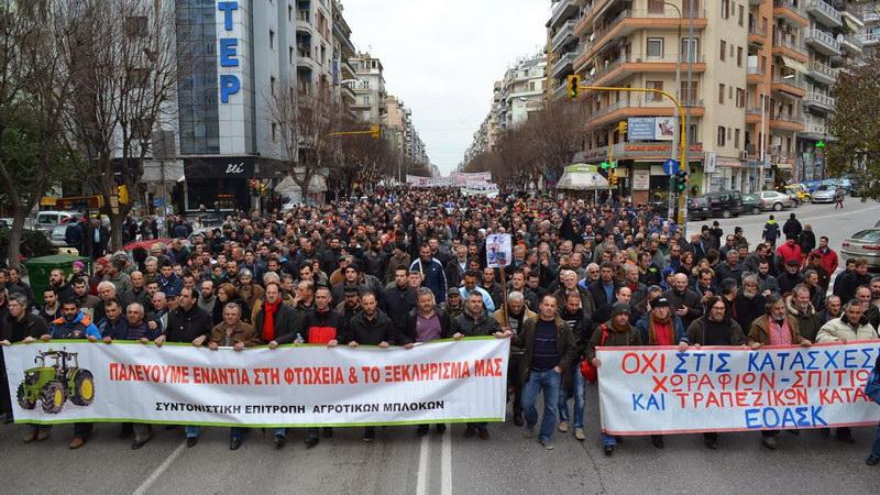 Τα μπλόκα των αγροτών στη Διεθνή Έκθεση Θεσσαλονίκης