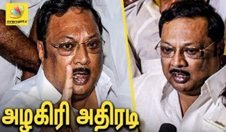 Alagiri gives a Dare to DMK | Latest Press Meet