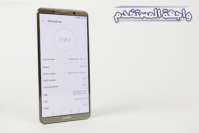 مميزات Huawei Mate 10 Pro