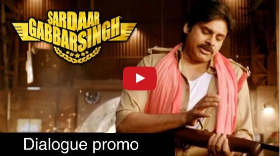 Sardaar Gabbar Singh Dialogue promo