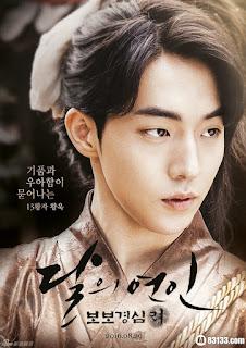 Nam Joo Hyuk in Scarlet Heart Ryeo