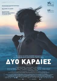 Heal the Living (2016) ταινιες online seires oipeirates greek subs