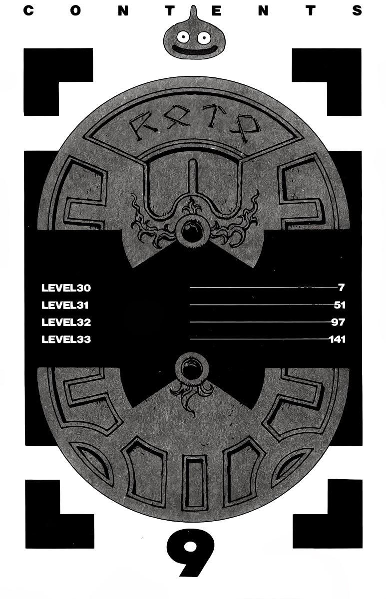 Dragon Quest: Emblem of Roto chapter 30 trang 4