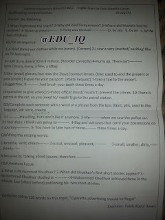 أمتحان شهري في مادة اللغة الأنكليزية للصف السادس الأعدادي الوحدة الاولى