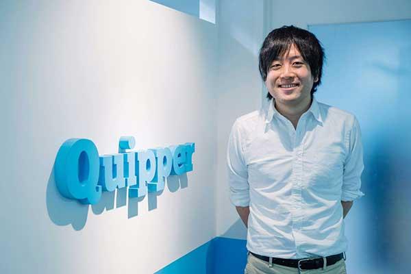 Cara Menghubungi Quipper Bimbel Online