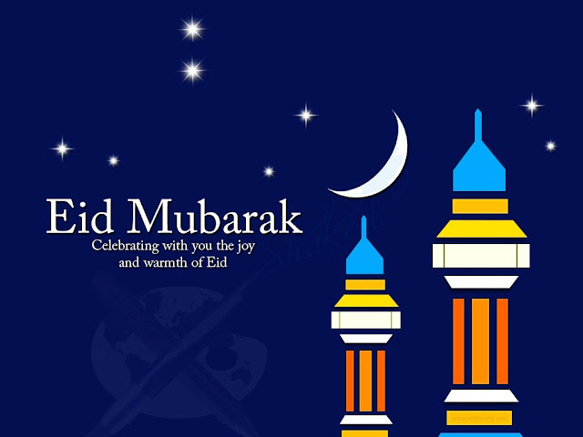 Happy Eid Wallpapers 2017