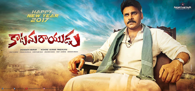 Keep your spirits high, as Katamarayudu has arrived. Here come the new year special Poster  Katamarayudu, starring Pawan Kalyan is directed by Kishore Kumar Pardasani (Dolly) while Prasad Murella is the DOP and the music is being scored by Anup Rubens. The film will be edited by Gowtham Raju. Brahma Kadali is the art director and action will be composed by Ram - Laxman. Katamarayudu is produced by Sharrath Marar under the NorthStar Entertainment Banner