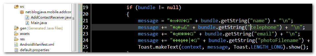 Bobo的技術時光屋: 【Eclipse】MS950轉UTF-8亂碼解決方法 中文亂碼