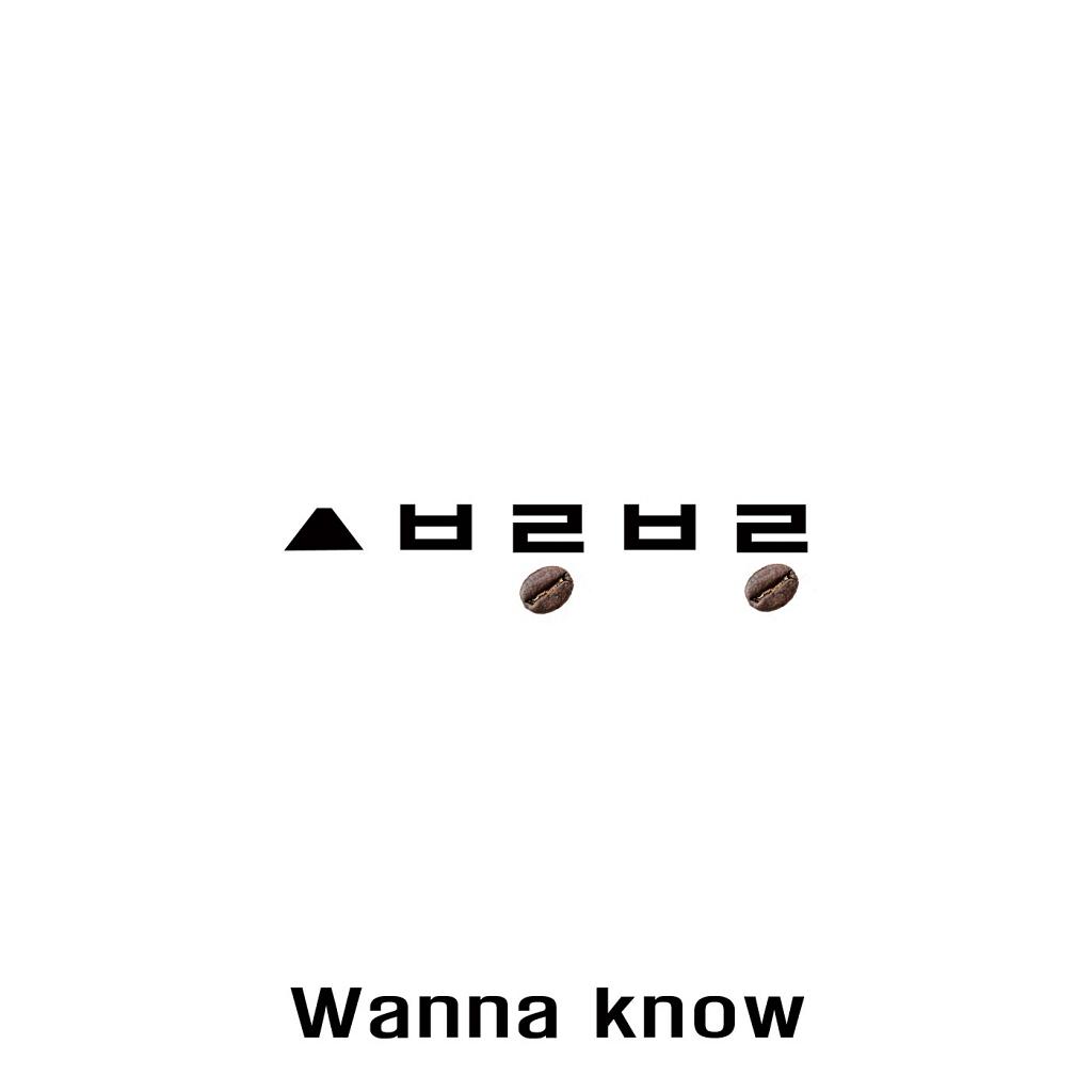 [Single] Siborongborong – Wanna Know