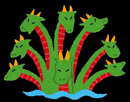 八岐の大蛇のイラスト(赤・空想上の生物)