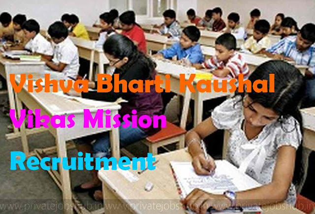 Vishva Bharti Kaushal Vikas Mission Recruitment