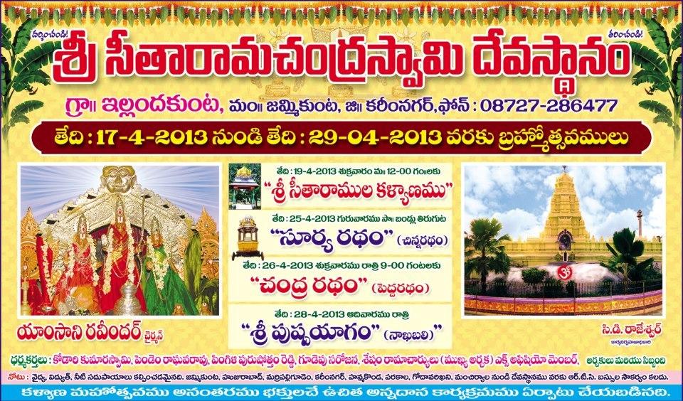 Sri Seetha Rama Chandra Swamy, Ellandakunta Bhahmothsavalu from 17th April to 29th April 1
