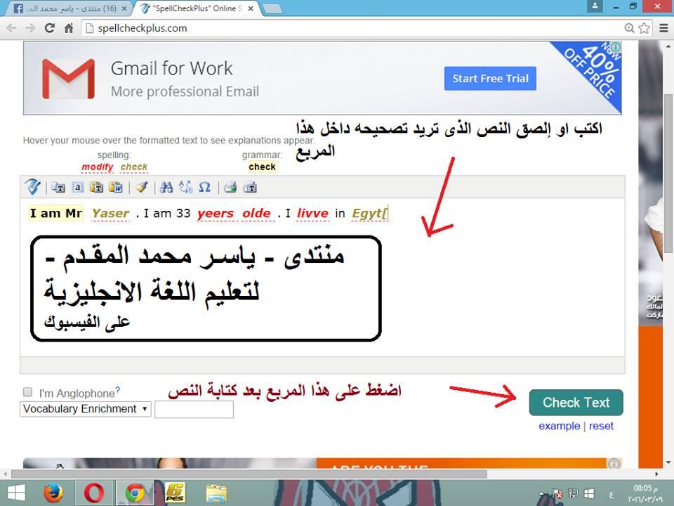 موقع مفيد جدا لكل من يقوم بكتابة ابحاث او مقالات او باراجرافات باللغة الانجليزية 92841_n
