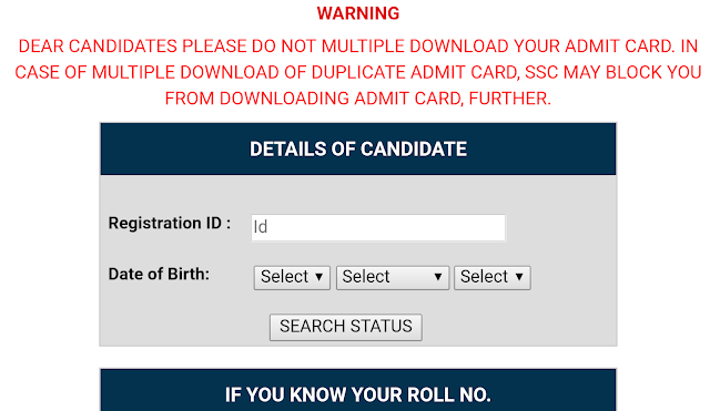 SSC MTS 2016 Admit Card for DV Document Verification Download