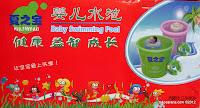 Xia Zhi Bao Baby Swimming Pool