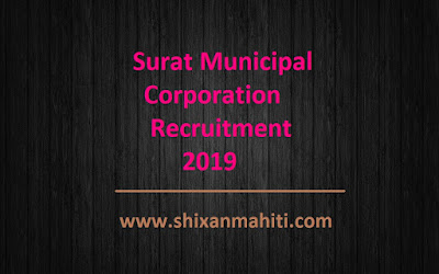 Surat Municipal Corporation Recruitment 2019