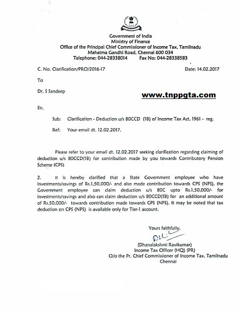 IT -Chief Income Tax Officer -Tamilnadu -Clarification for CPS & NPS - Extra 50,000 Deduction / Date 14.2.2017