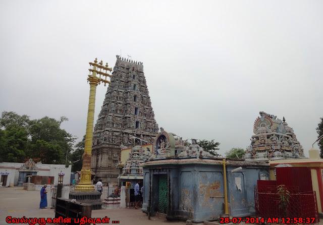 காரணீஸ்வரர் திருக்கோவில்
