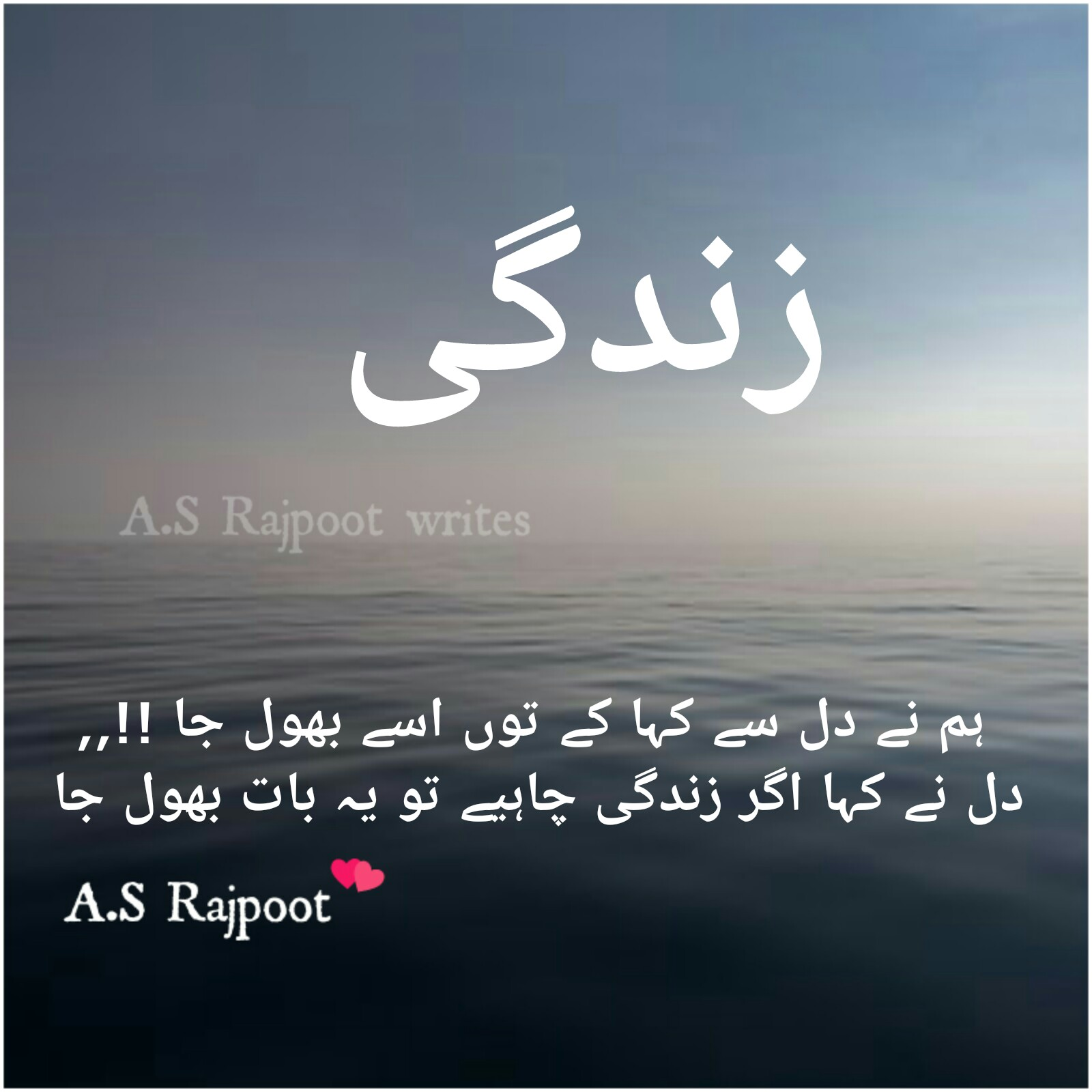 Such Kha Quotes And Poetry Urdu Poetry Pinterestcom