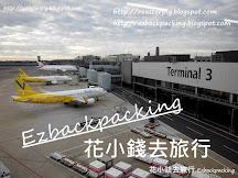 日本四大廉航乘搭體驗心得比較:香港快運vs樂桃航空vs捷星日本vs香草航空(更新:2017年12月)